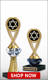 Star of David Trophies