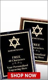 Bar Mitzvah Plaques