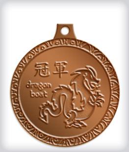 Antique Bronze Custom Dragon Boat Medals