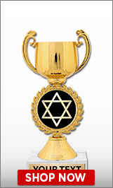 Bar Mitzvah Trophies